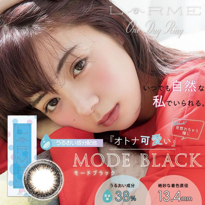 モードブラック1