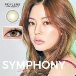 POPLENS / シンフォニー3コングリーン
