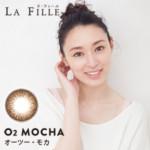 ラ・フィーユ / O2 モカ