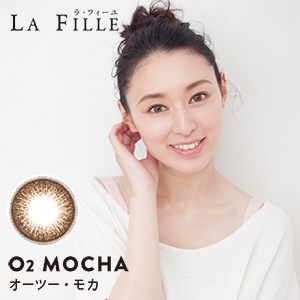 O2モカ1