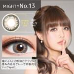 アイルミナ / MIGHTYシリーズ No.13