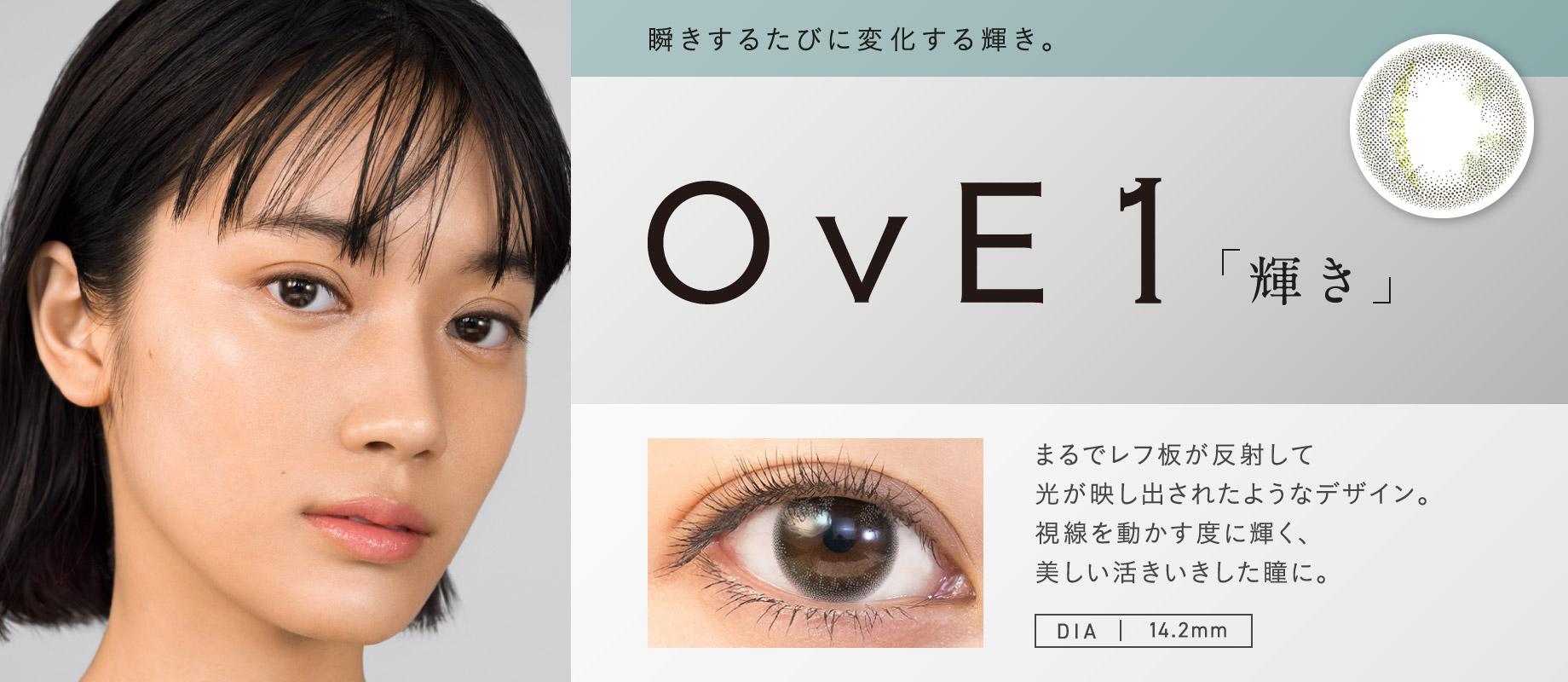 オヴィ114