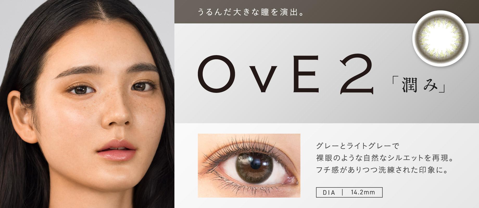 オヴィ216
