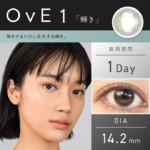 オヴィ / OvE 1