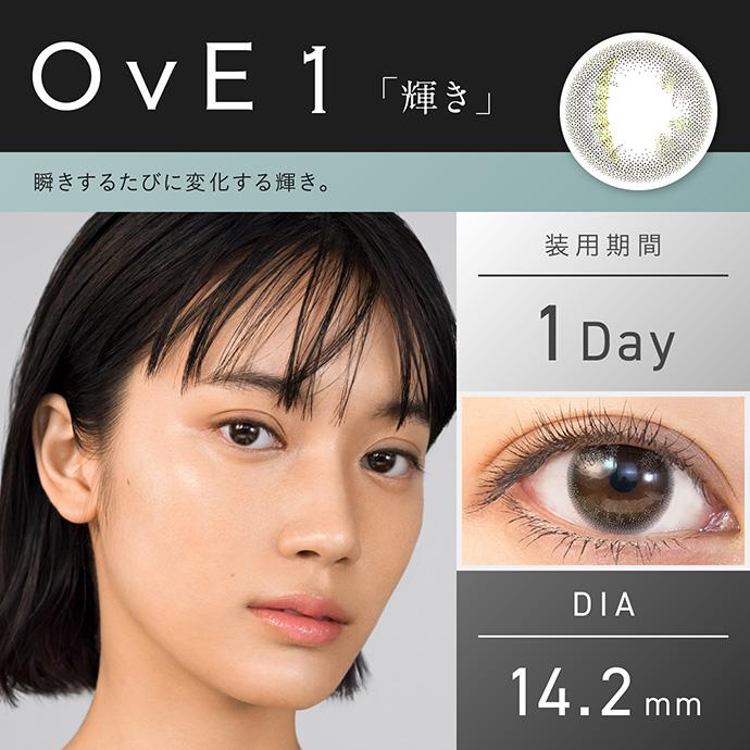 オヴィ11