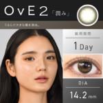 オヴィ / OvE 2