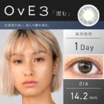 オヴィ / OvE 3