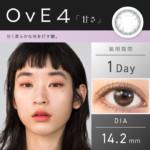 オヴィ / OvE 4