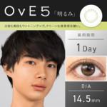 オヴィ / OvE 5