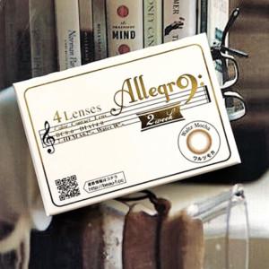 アレグロ2ウィーク / ワルツモカ