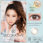 デコラティブアイズ UV&モイスト / No.4 ロマンティックメモリーズ