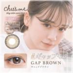チューズミー / ギャップブラウン