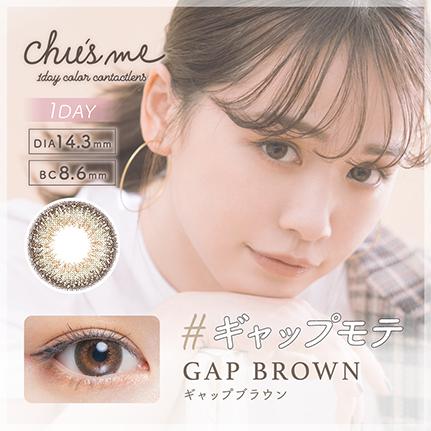 ギャップブラウン1