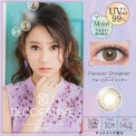 デコラティブアイズ UV&モイスト / No.1 フォーエバードリーマー