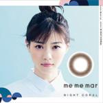 メメマール / ナイトコーラル