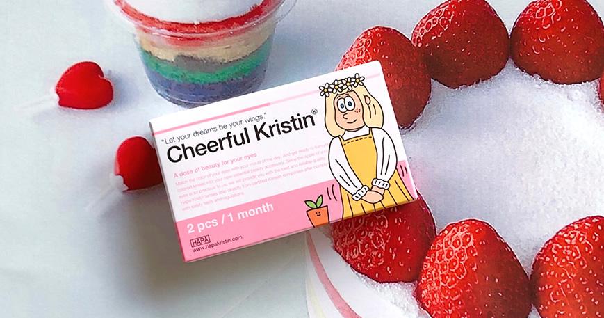 CheerfulKristinブラウン2