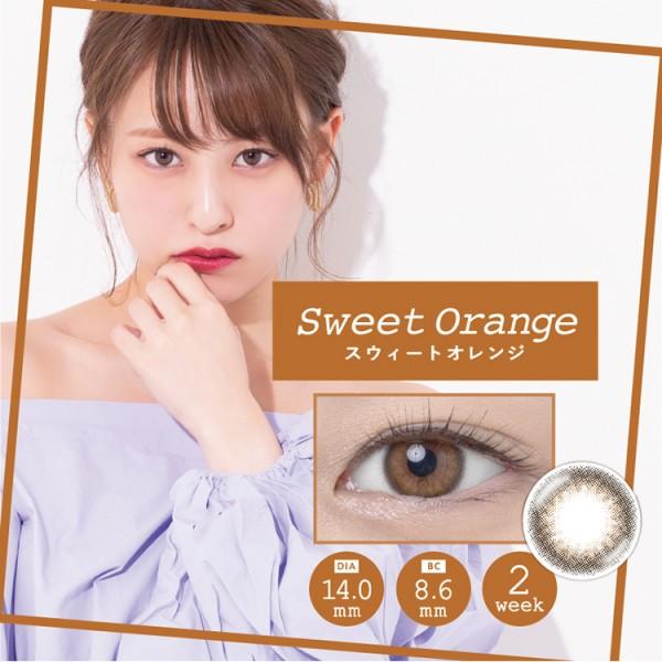 スウィートオレンジ1