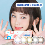 蜜のレンズ アイシャデー / 5色まとめレポ