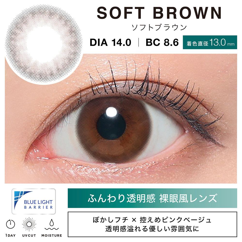 ソフトブラウン1