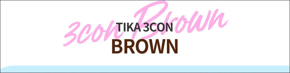 ティカ3コンブラウン16