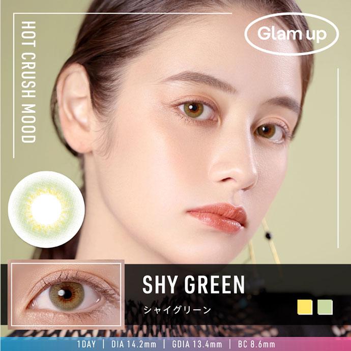 シャイグリーン1