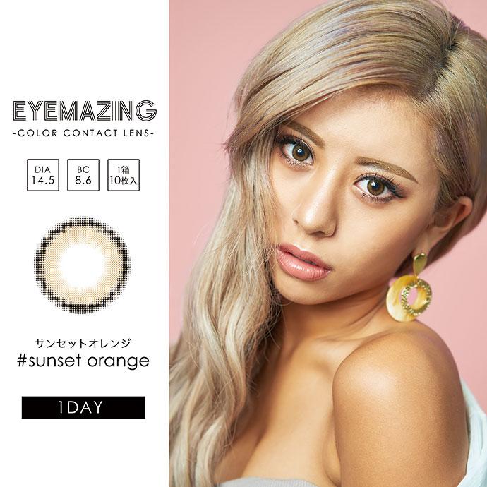 サンセットオレンジ1