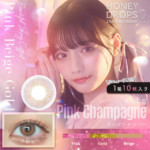 ハニードロップス ユニコーンシリーズ ラメワンデー / ピンクシャンパン